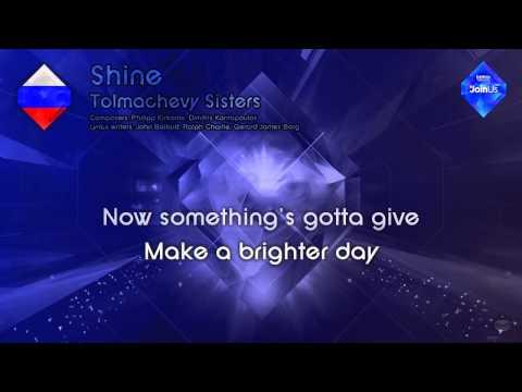 "Tolmachevy Sisters - ""Shine"" (Russia) - [Karaoke version]"