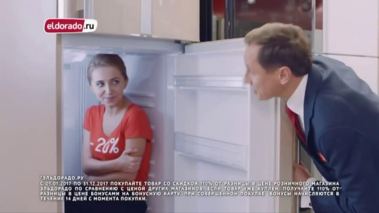 магазин Эльдорадо - развод на доверие ч1 - YouTube