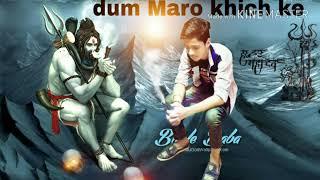 Bhole ki barat Chali DJ rimix official video