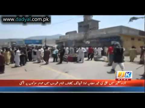 Kotli: Protest Against Electricity Load Shedding , KOTLI AZAD KASHMIR