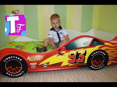 Тачки МОЛНИЯ МАКВИН Детская кровать машина для мальчика Сборка мебели 🚗 Cars LIGHTNING MCQUEEN