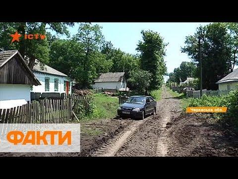 В Черкасской области