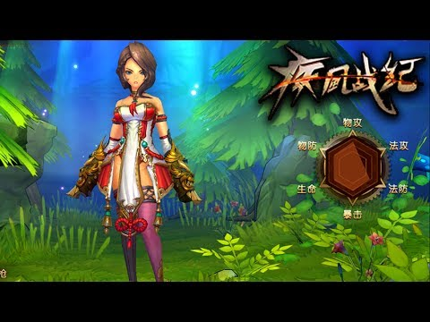 Anime Style & Open World | Blast War [CN] Android MMORPG