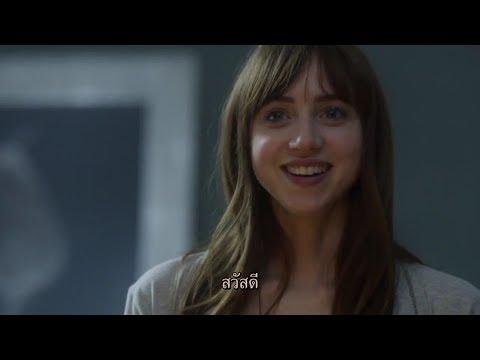 In Your Eyes (ตัวอย่างซับไทย) - Zoe Kazan, Michael Stahl-David