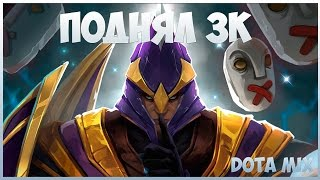 Рулетка Double | DotaMix Поднял 3К