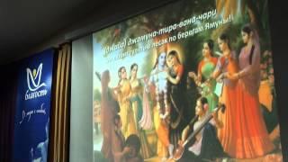 Владимир Слепцов. Медитация на фестивале Благость (03.10.2013) - 00056-57