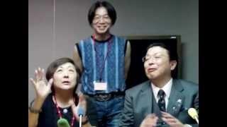 ラジオ大阪 毎週日曜日 17時40分~ ミスターサンタオ生活力向上革命...