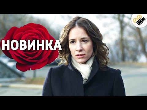 ЭТА МЕЛОДРАМА ПОКОРИЛА МИЛЛИОНЫ! НА РЕАЛЬНЫХ СОБЫТИЯХ! 'Дочь Баяниста' Русские мелодрамы - Видео онлайн