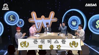 SBS 스브스뉴스 화제의 재테크 프로그램 『돈워리스쿨』