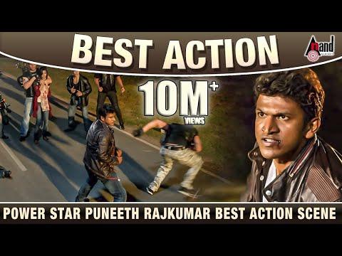Power Star Puneeth Rajkumar Best Action Scene | Ninnindale Movie| Kannada Movie Action Scene