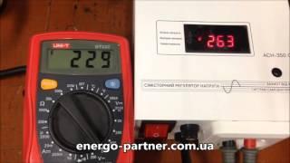 видео Как выбрать стабилизатор напряжения для компьютера, холодильника, газового котла?