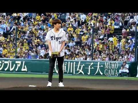 170602 BTS Jk Throw His First Pitch At Hanshin Tigers Baseball Game