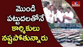 Talasani Srinivas Yadav Responds on TS Rtc Strike | hmtv Telugu News
