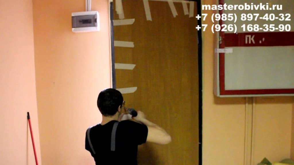 Замена мдф накладки на двери - YouTube