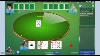 видео Скачать игру Тысяча (1000) Онлайн HD на андроид бесплатно последняя версия v 1.9.1.89 apk