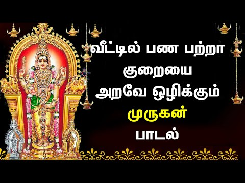 very-powerful-murugan-songstamil-|-best-murugan-padalgal-|-best-murugan-tamil-devotional-songs