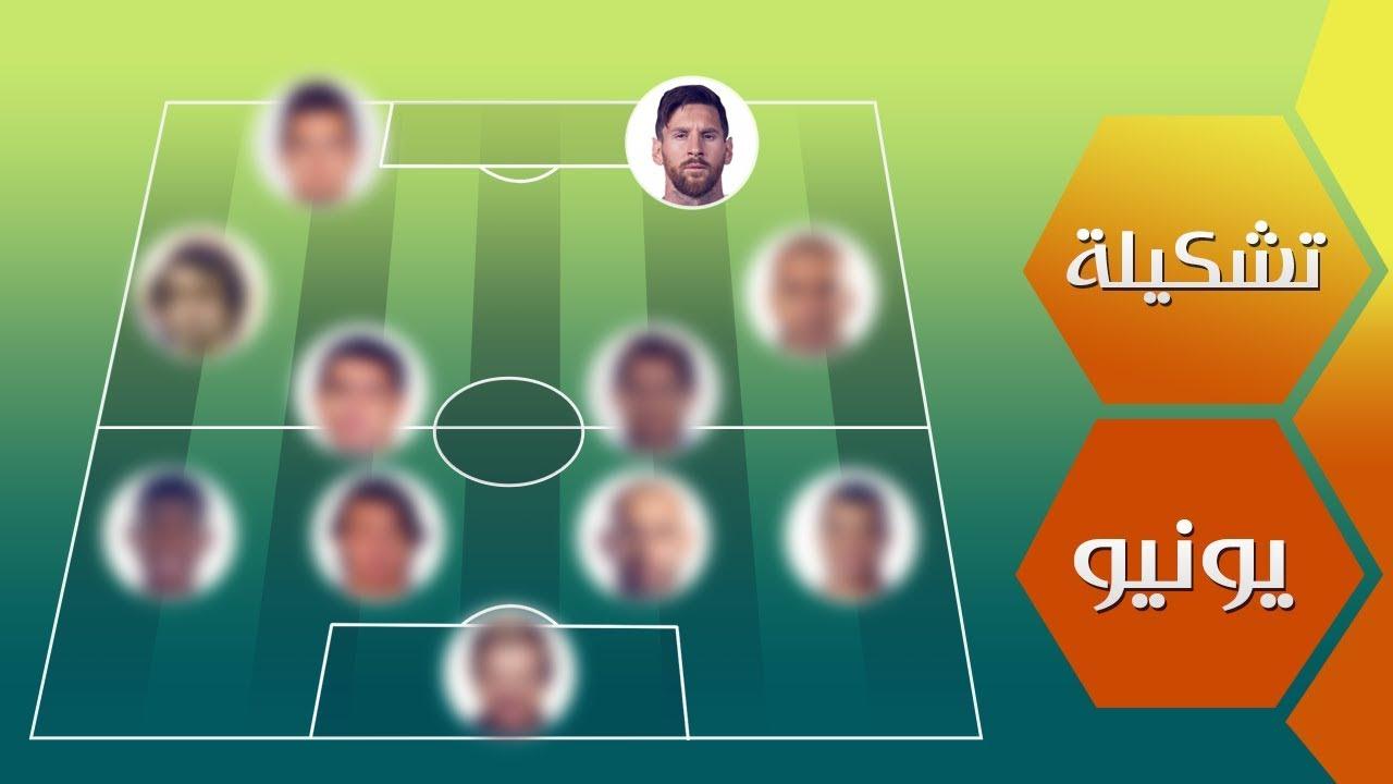 Photo of أفضل تشكيلة لاعبين كرة قدم ولدوا في شهر يونيو  | best players born in June – الرياضة