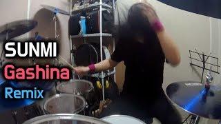 SUNMI(선미) _ Gashina(가시나) Remix - Drum Cover (By Boogie Drum)