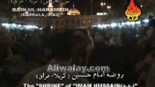 06 Meray Perdesi Baba - Farhan Ali Waris 2009 Nohay www.Aliwalay.com