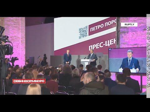 Порошенко начнёт возвращать Крым Украине через 20 дней