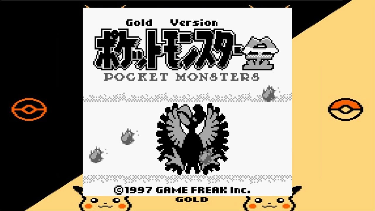Pictures of pokémon gold and silver demo rom download