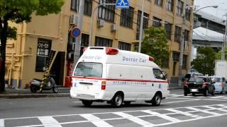 病院に向かう神戸市立中央市民病院ドクターカーです。 災害現場には必ず...