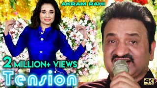 Tension | Akram Rahi | Rawina Khan | Official Music Video 2018
