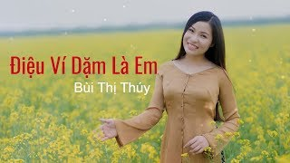 Bùi Thị Thúy - Điệu Ví Dặm Là Em (Lyric Video)
