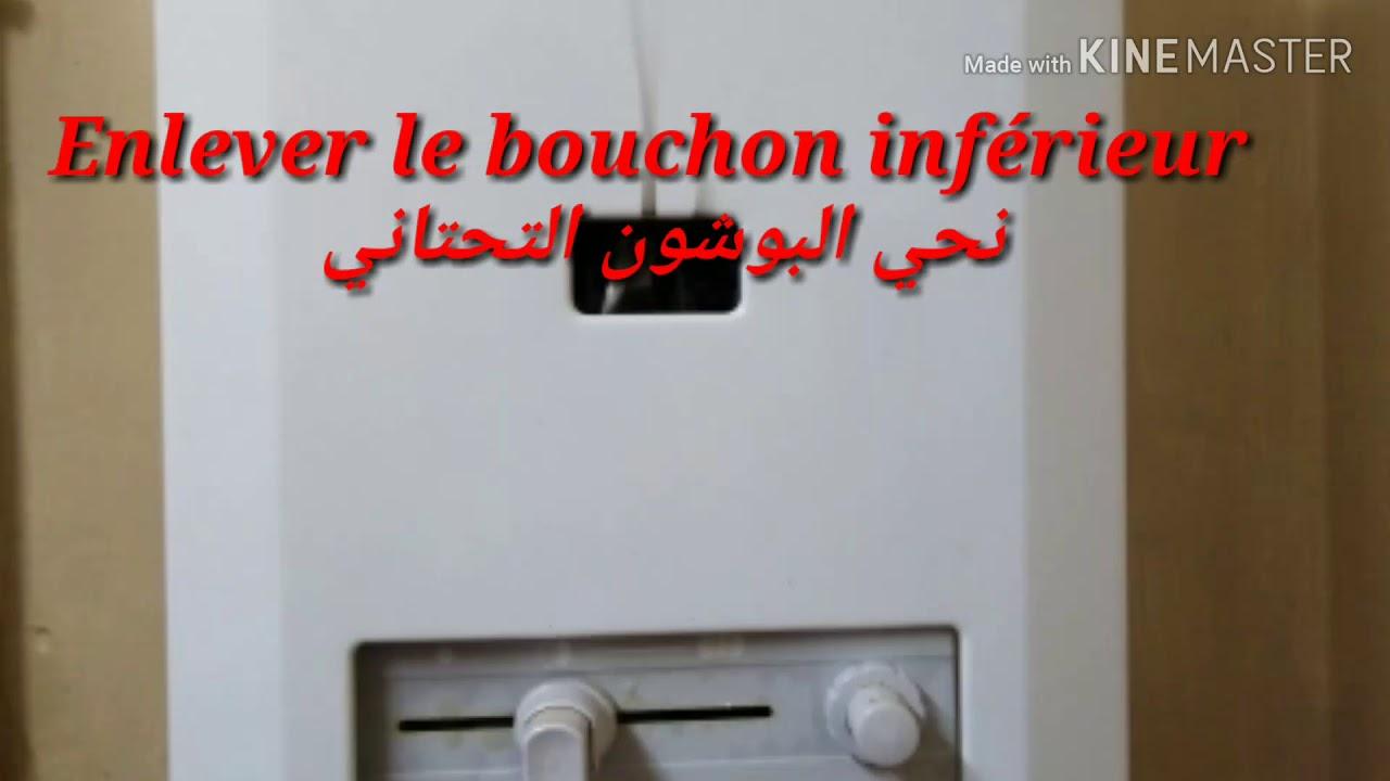 Chauffe Eau Junkers 5l Probleme Du Gicleur Et Du Thermocouple ترموكوبل جيكلور Youtube