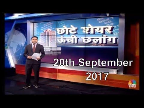 Bhushan Steels And Unitech Stocks Show Action | Smallcap winners | CNBC Awaaz