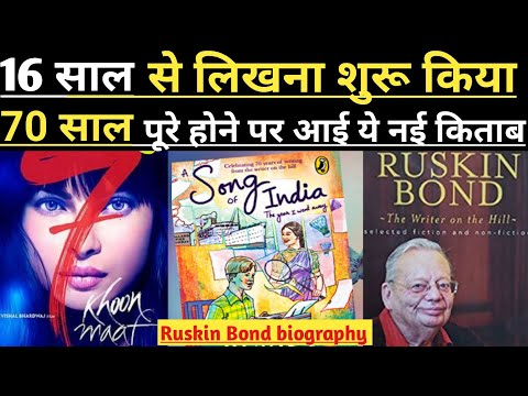 Ruskin Bond works, biography in Hindi   A Song of India written by 'Ruskin Bond' released 20July2020