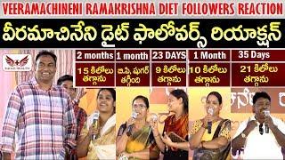 Veeramachineni Ramakrishna Diet Followers Expressing Their Experience | VRK DIET | Eagle Health