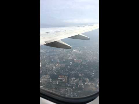ขึ้นเครื่องนกแอร์จากดอนเมืองไปอุบล