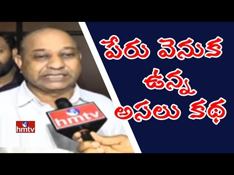 Story Behind Election Reddy Name | Takes Charge As Telangana Food Corporation Chairman | HMTV