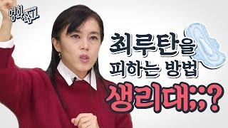 민주화 운동에 참여했던 사람들이 영화 '1987' 본 썰 [영화.ssul]