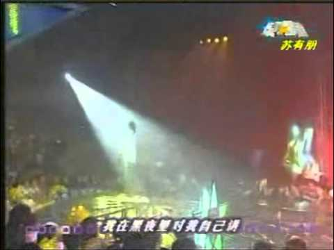 Alec Su(蘇有朋)_夢見北極光Live