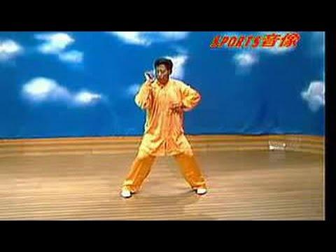 吳連枝八極拳 Wu Shi Kaimen Baji Jibengong