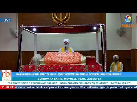 Sukhmani Sahib Paath for Sarbat Da Bhalla - Seva by Inderjeet Singh Panesar, Satvinder Kaur Panesar