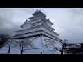 【ぶらり旅】?/? 会津若松編  荘厳!雪の鶴ヶ城【まちまち】