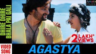 Dhire Dhire Bhala Pai Gali | Agastya Odia Movie| Anubhav Mohanty, Jhilik Bhattacharjee