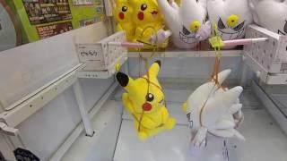 2016 Japan Trip - Winning a Pikachu Plushie from an Arcade in Ikebukuro =D