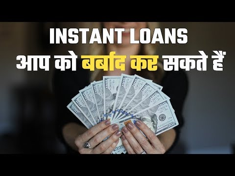 Instant Loans Can Destroy Your Life - Three Reason To Stay Away From Instant Loans