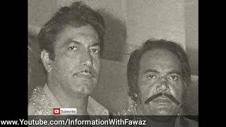 Sultan Rahi and Mustafa Qureshi photo collection  Rare photos