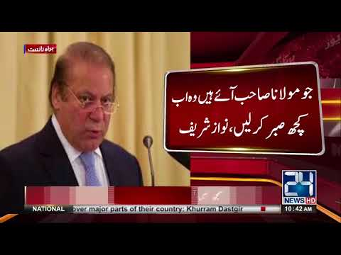 Nawaz Sharif's media talk outside of Accountability Court