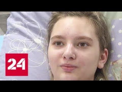 Операция по спасению ребенка: врачи Морозовской больницы сделали невозможное - Россия 24
