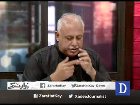 Zara Hat Kay - 30 April, 2018 - Dawn News