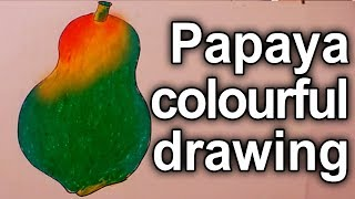 How to Papaya drawing for kids-easy papaya drawing step by step-Papaya colourful drawing