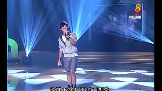 Video Shawn Tok | 和时间一起旅行 (Live @ Sheng Siong Show) download MP3, 3GP, MP4, WEBM, AVI, FLV Oktober 2018