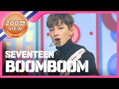 Show Champion EP.209 SEVENTEEN-BOOMBOOM