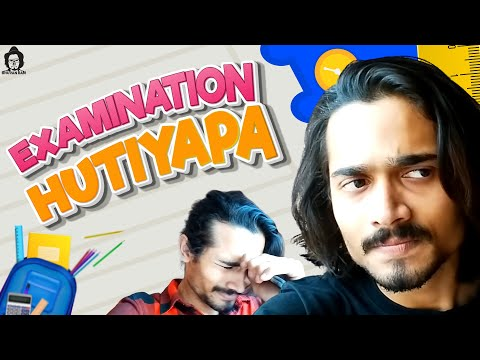 BB Ki Vines- | Examination Hutiyapa |